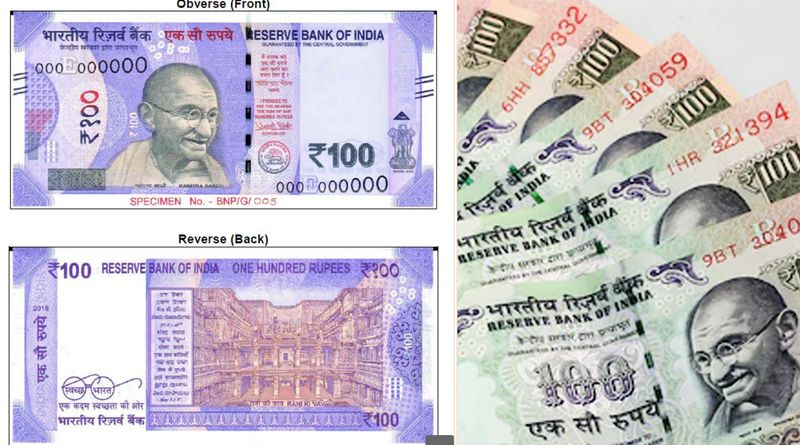 RBI releases new 100 Rupee note in lavender colour and image
