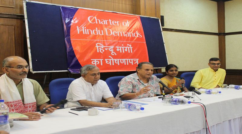 Charter of Hindu Demands