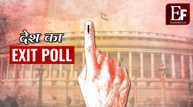Exit polls projected that Narendra Modi is returning to power